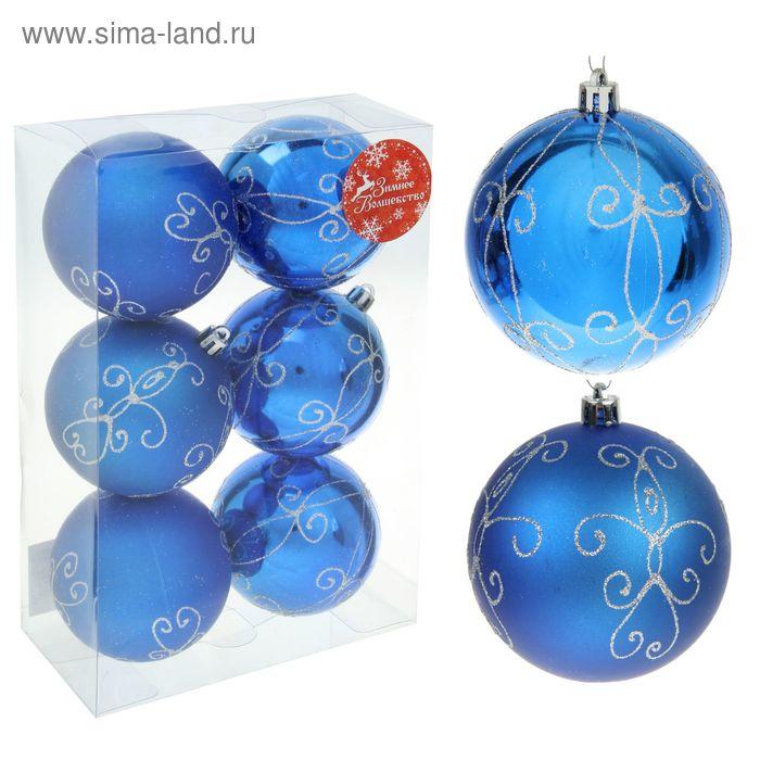 """Новогодние шары """"Венезеля"""" синие (набор 6 шт.)"""