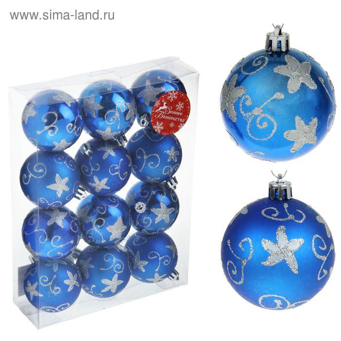 """Новогодние шары """"Волшебный цветок"""" синие (набор 12 шт.)"""
