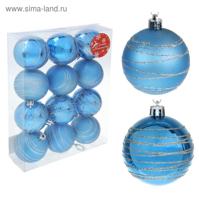 """Новогодние шары """"Полосы"""" синие (набор 12 шт.)"""
