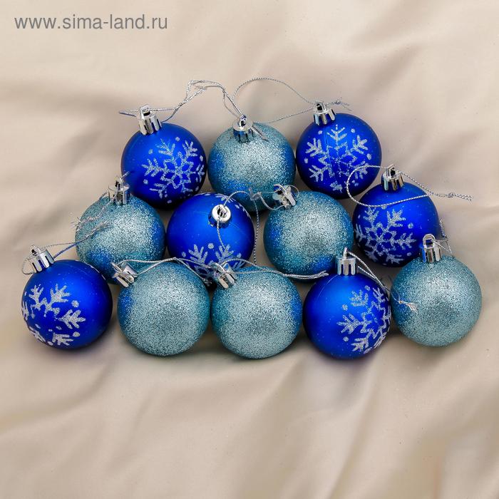 """Новогодние шары """"Снежинки"""" матовые (набор 12 шт.)"""