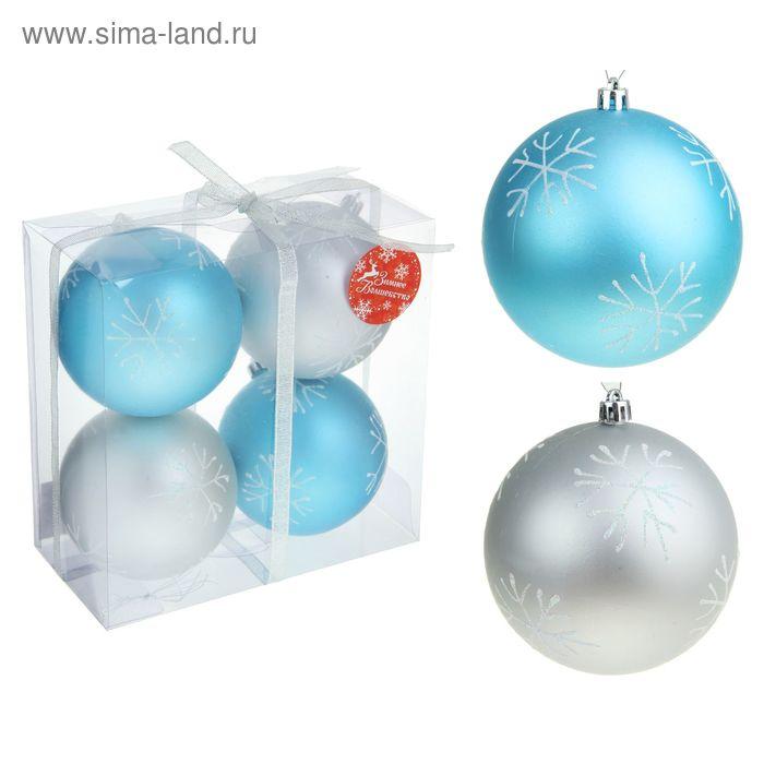 """Новогодние шары """"Снежинки"""" серебристо-голубые (набор 4 шт.)"""