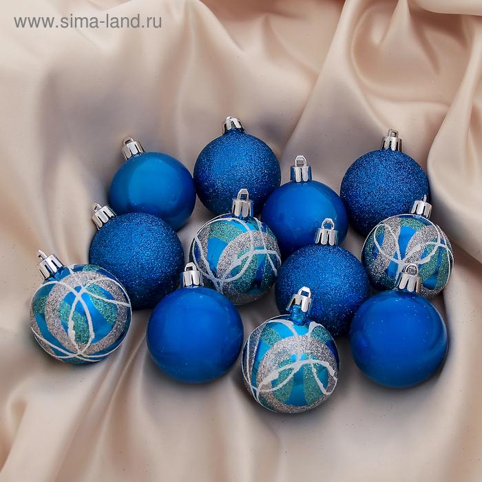 """Новогодние шары """"Синий хоровод"""" (набор 12 шт.)"""