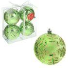 """Новогодние шары """"Зелёные кружевные узоры"""" (набор 4 шт.)"""