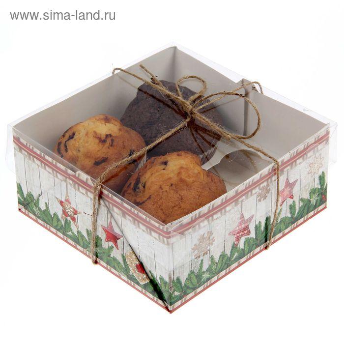 """Коробочка для кексов """"Уюта и тепла!"""", 16 х 16 х 7,5 см"""
