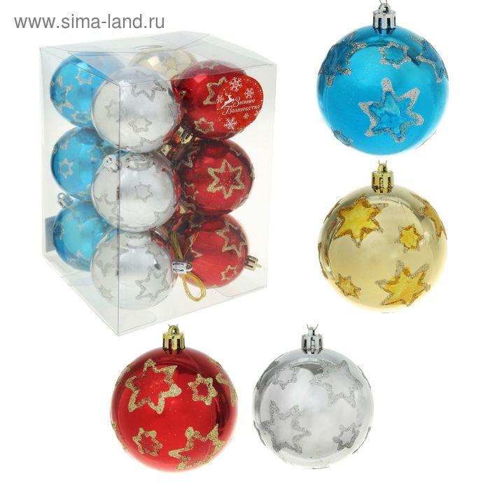 """Новогодние шары """"Кометы"""" (набор 12 шт.)"""