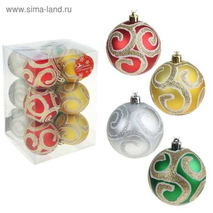 """Новогодние шары """"Восток"""" матовые (набор 12 шт.)"""