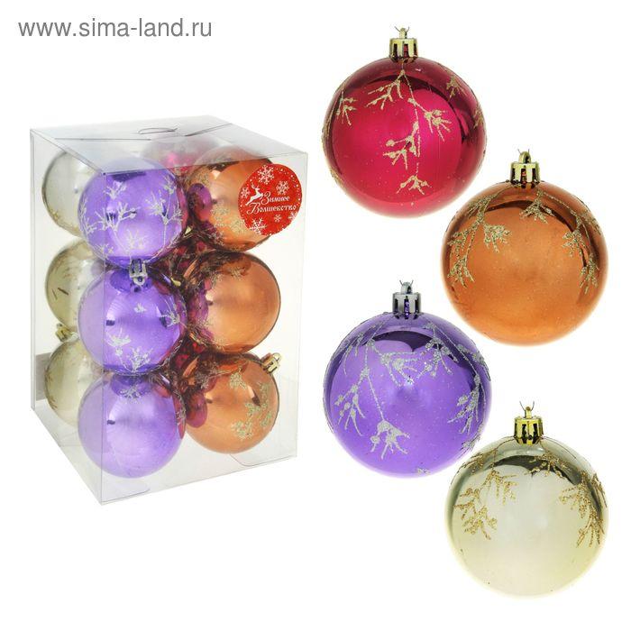 """Новогодние шары """"Зимняя веточка"""" (набор 12 шт.)"""