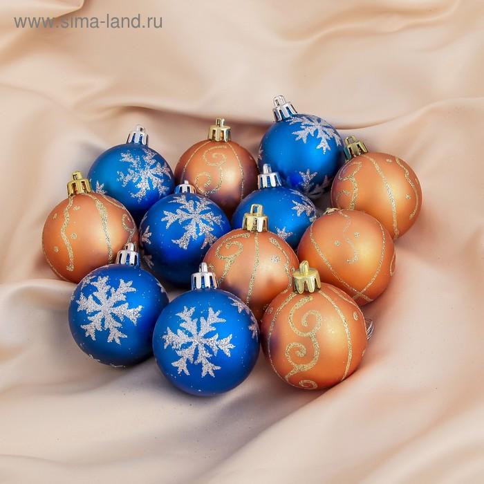 """Новогодние шары """"Мороз и пламя"""" (набор 12 шт.)"""