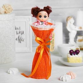 Букет с игрушкой 'Для тебя', цвет оранжевый Ош