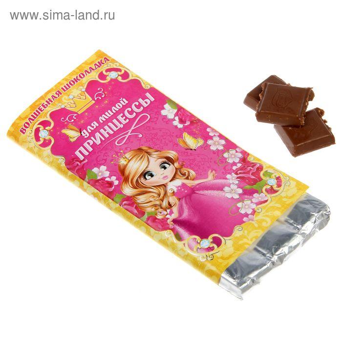 """Обертка для шоколада """"Для милой принцессы"""", 8 х 15,5 см"""