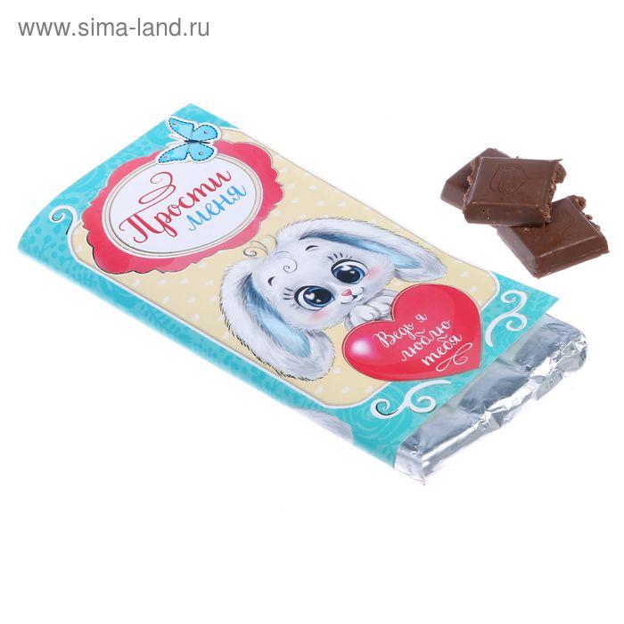 """Обертка для шоколада """"Прости меня"""", 8 х 15,5 см"""