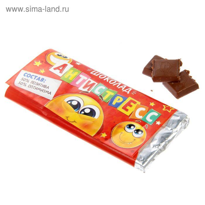 """Обертка для шоколада """"Антистресс"""", 8 х 15,5 см"""