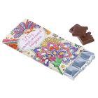 """Обертка для шоколада """"Для любимой бабушки"""", 8 х 15,5 см"""