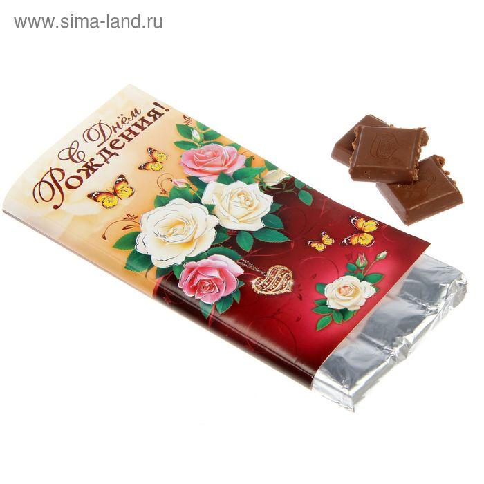 """Обертка для шоколада """"С Днем рождения"""", 8 х 15,5 см"""