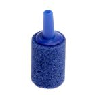 Распылитель минеральный-голубой цилиндр ALEAS, 15х22х4 мм