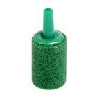 Распылитель минеральный-зеленый цилиндр ALEAS, 15х22х4 мм