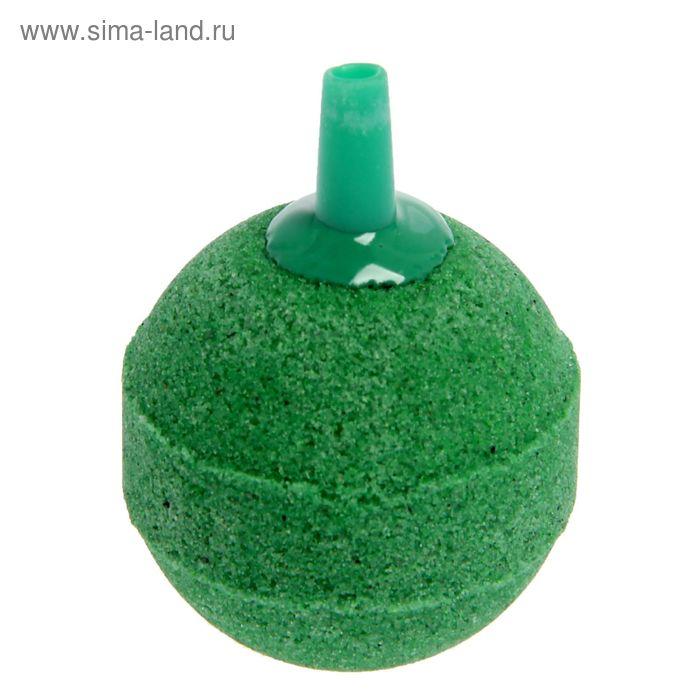 Распылитель минеральный-зеленый шарик ALEAS, 30х28х4 мм