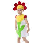 """Карнавальный костюм """"Цветок"""", велюр, 1,5-3 года, рост 98 см"""