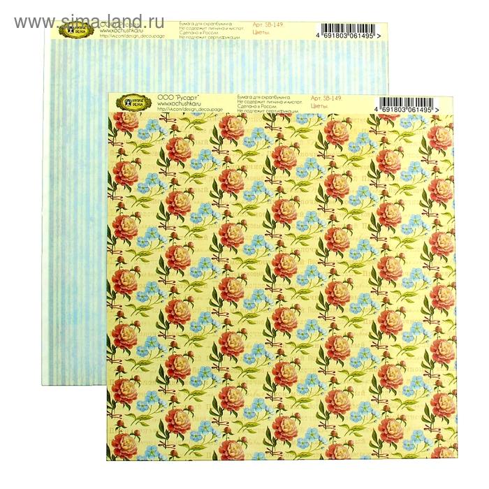 """Двусторонняя бумага для скрапбукинга """"Цветы"""" 20х20 см, набор 5 шт."""