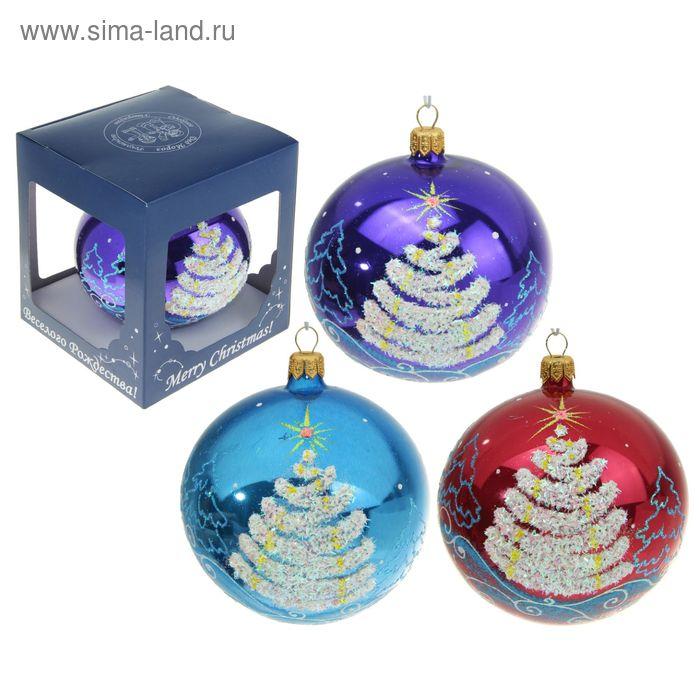 """Новогодний шар ручной работы """"Нарядный"""" микс"""