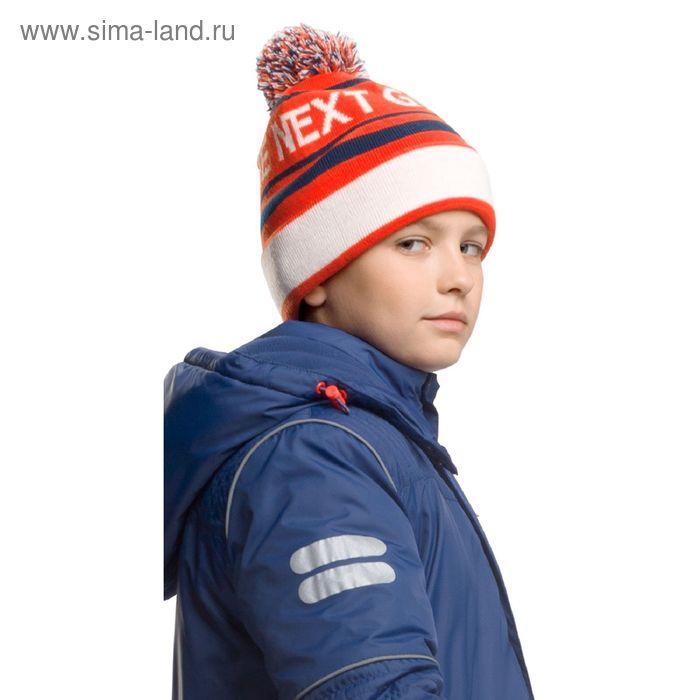 Шапка для мальчиков, размер 51-52, цвет оранжевый  BQ475/1