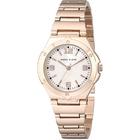 Часы наручные женские Anne Klein 8654RMRG