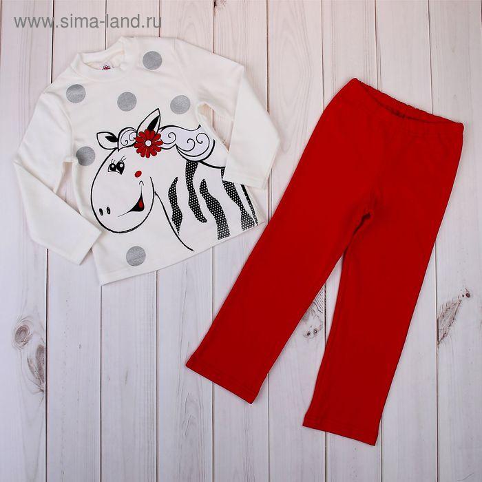 """Костюм для девочки """"Маруся"""" (джемпер+брюки), рост 98 см (26), цвет белый/красный (арт. Р628437_Д)"""