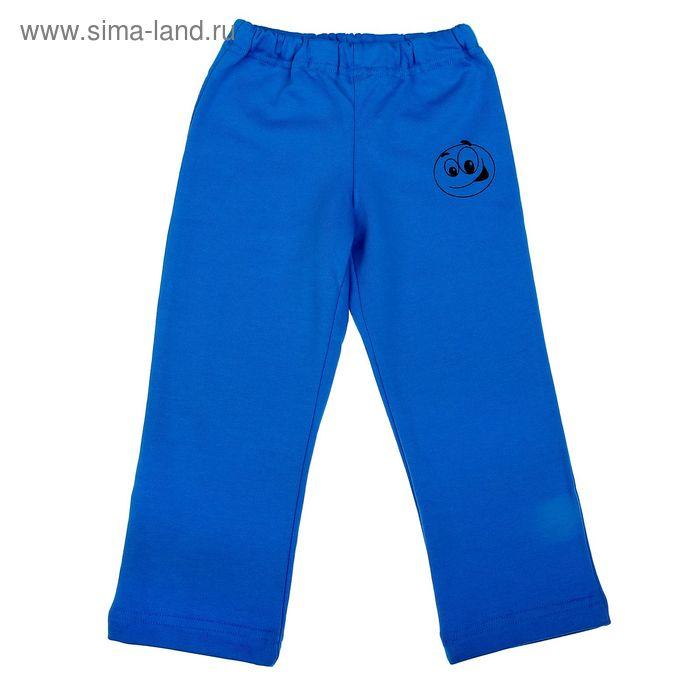 Брюки для девочки, рост 110-116 см (30), цвет синий (арт. Р528501_Д)