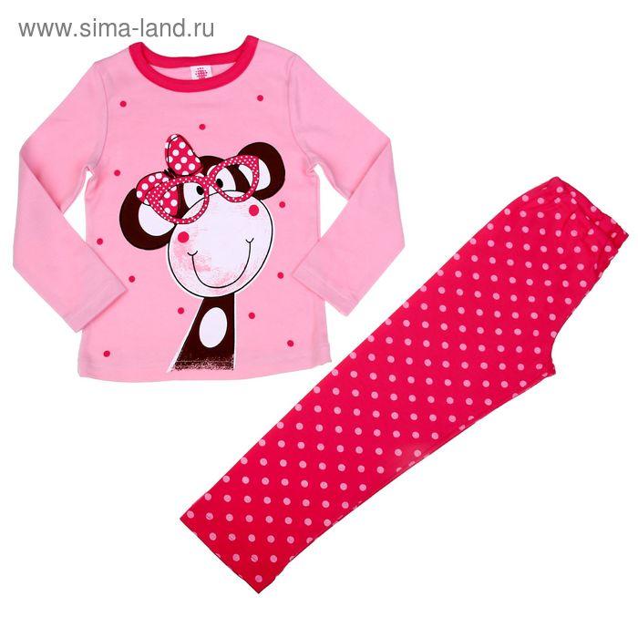 """Пижама для девочки """"Пижамная обезьянка"""" (фуфайка+брюки), рост 98-104 см (28), цвет розовый (арт. Р217898_Д)"""