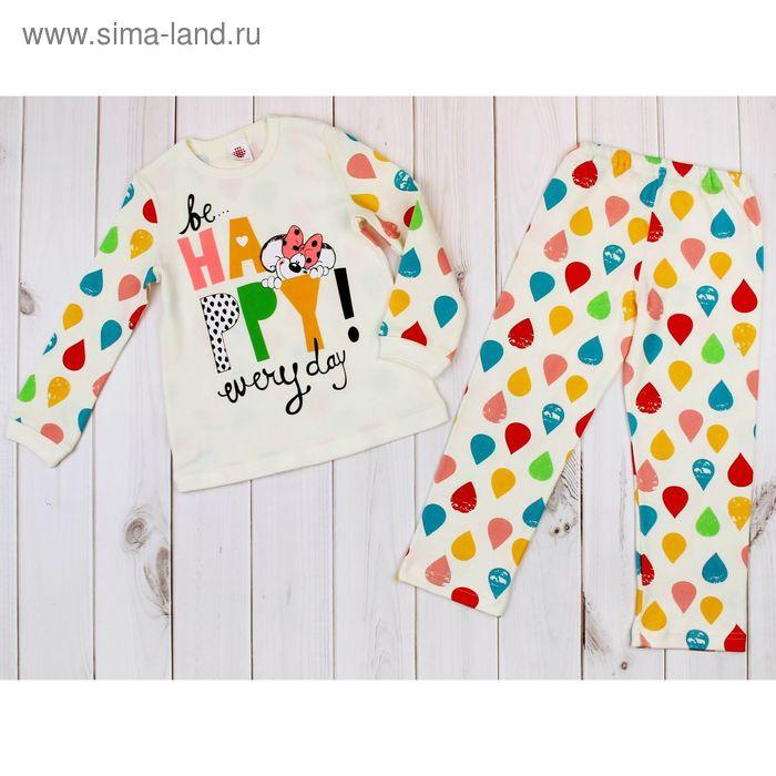 "Пижама для девочки ""Мышка хи-хи"" (фуфайка+брюки), рост 98 см (26), цвет ваниль (арт. Р217828_Д)"