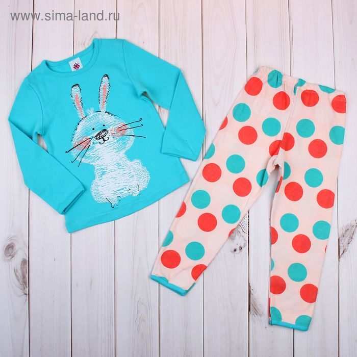 "Пижама для девочки ""Каляка кот"" (фуфайка+брюки), рост 86-92 см (26), цвет изумруд (арт. Р217871_М)"