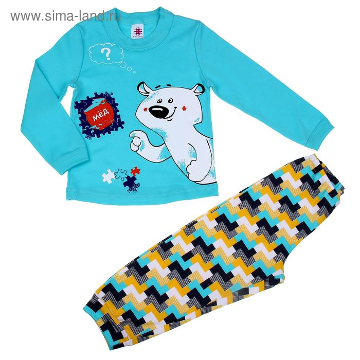"Пижама для мальчика ""Мёд"" (фуфайка+брюки), рост 80-86 см (26), цвет изумруд (арт. Р218440_М)"