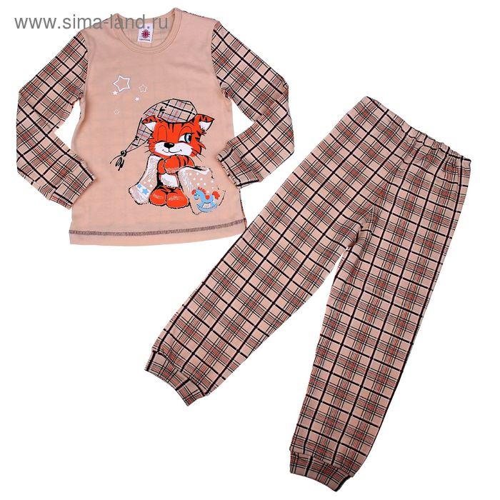 """Пижама для мальчика """"Спать пора"""" (фуфайка+брюки), рост 134-140 см (34), цвет бежевый (арт. Р218442_Д)"""