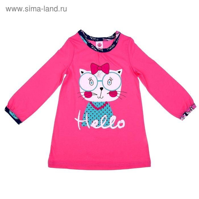 """Сорочка для девочки """"Кот в очках"""", рост 122-128 см (32), цвет розовый (арт. Р308490_Д)"""