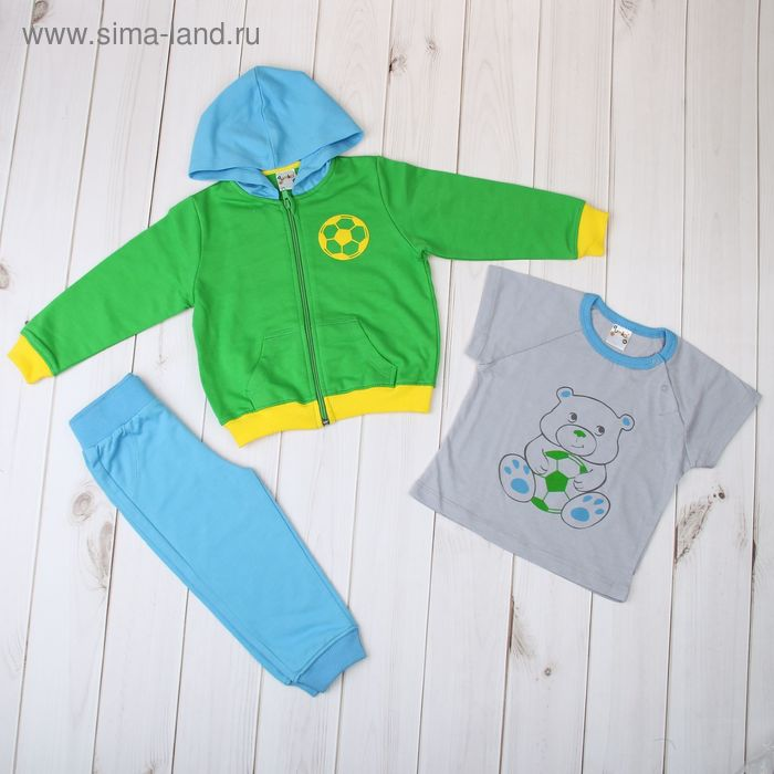 Комплект для мальчика (брюки, толстовка, футболка), рост 80 см, цвет салатовый (арт. 115-М_М)