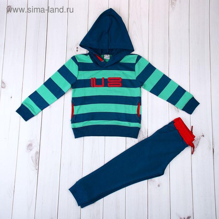 Комплект для мальчика (толстовка, брюки), рост 110-116 см, принт полоска (арт. 180-M_Д)