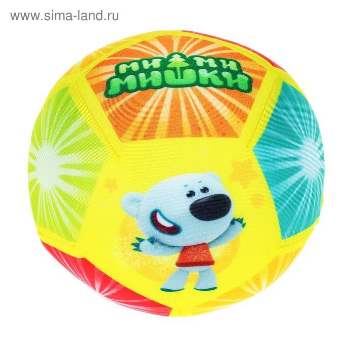 Мягкая игрушка-антистресс «Мяч»