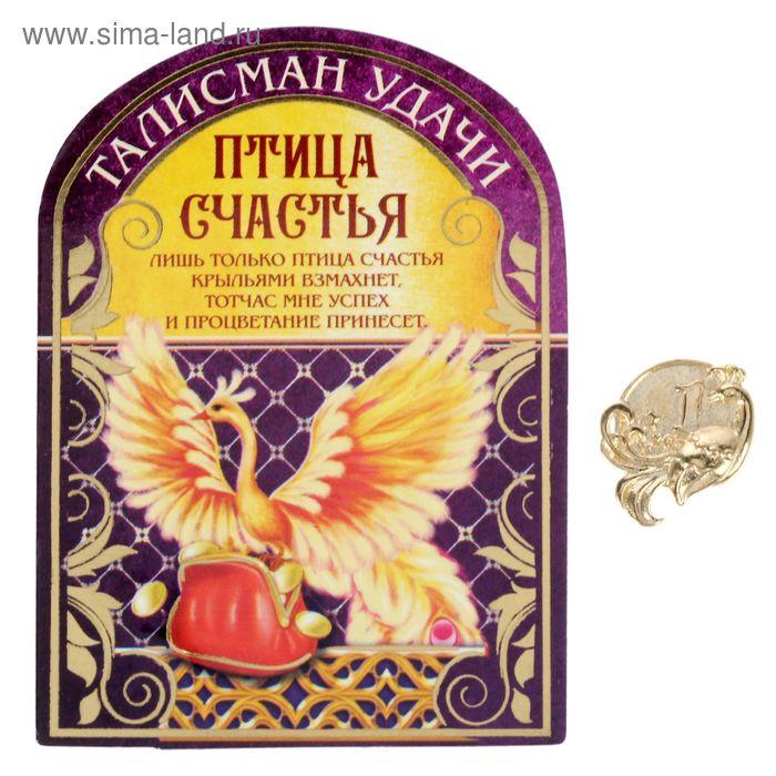 """Сувенир-фигурка в кошелек """"Птица счастья"""""""