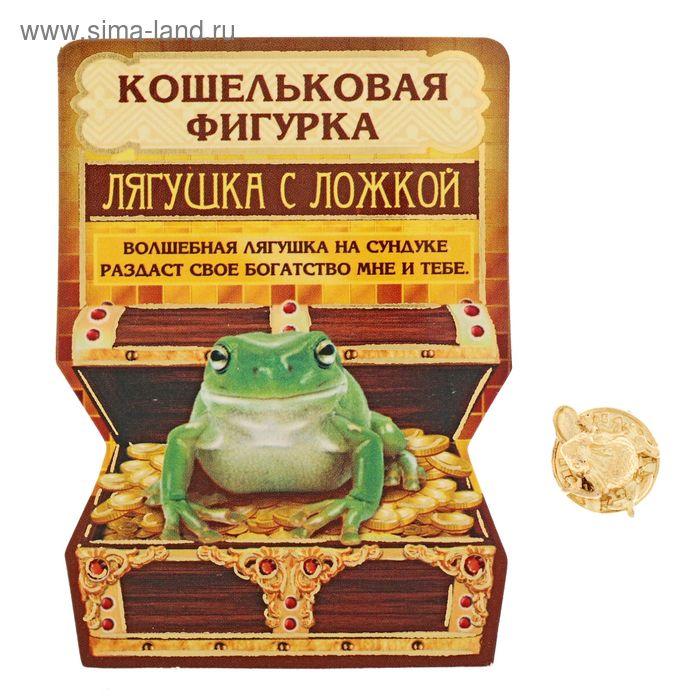 """Сувенир-фигурка в кошелек """"Лягушка с ложкой на монете"""""""