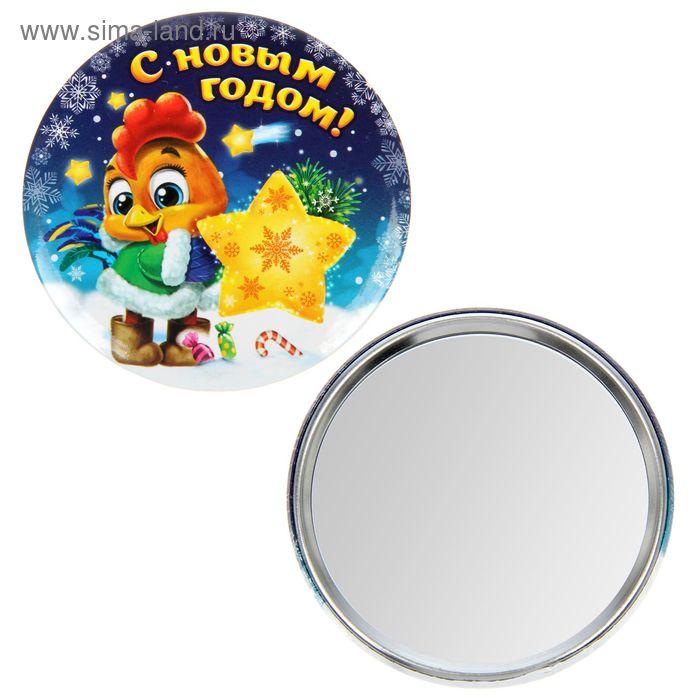 """Зеркало """"С Новым годом!"""""""