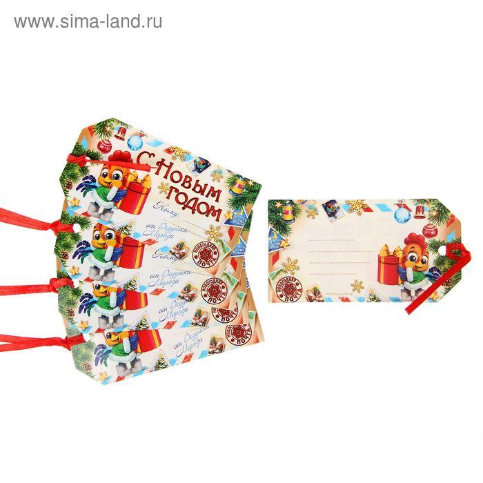 """Декоративный шильдик на подарок """"Новогодняя почта"""", 5,5 х 10 см"""