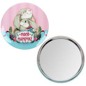 """Зеркало """"Моей мамочке"""""""