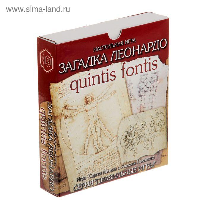 """Настольная игра """"Загадка Леонардо: Quintis Fontis"""""""