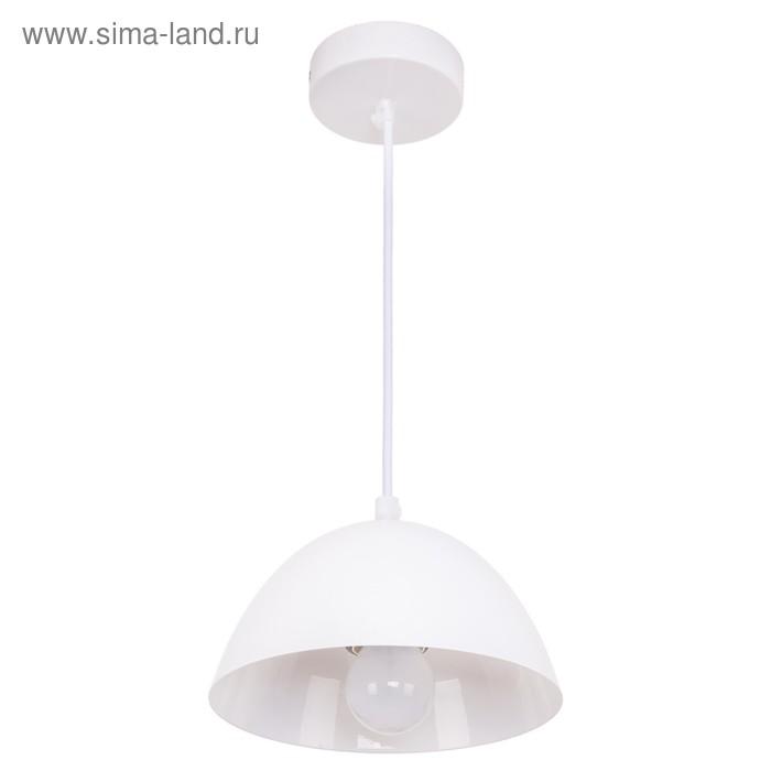 """Светильник потолочный """"Виталина белая"""" 1 лампа, d=18 см"""