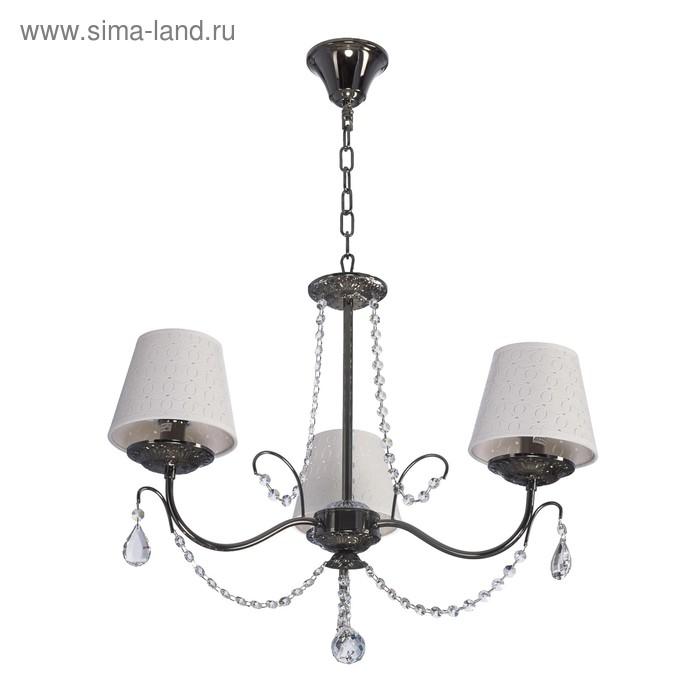 """Люстра классика """"Эмелли"""" 3 лампы (220V 40W E14)"""