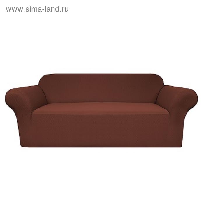 Чехол Бирмингем на 3-х местный диван, ширина спинки от 185 до 235 см, цвет шоколад шахматка   157445
