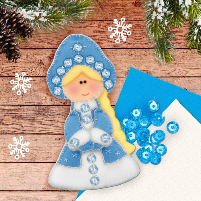 """Набор для создания подвесной ёлочной игрушки из фетра """"Снегурочка"""""""