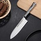 "Нож кухонный 13,7 см ""Bamboo. Сантоку"""