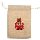 """Мешочек подарочный """"Счастливый медведь"""" 13 х 18 см"""