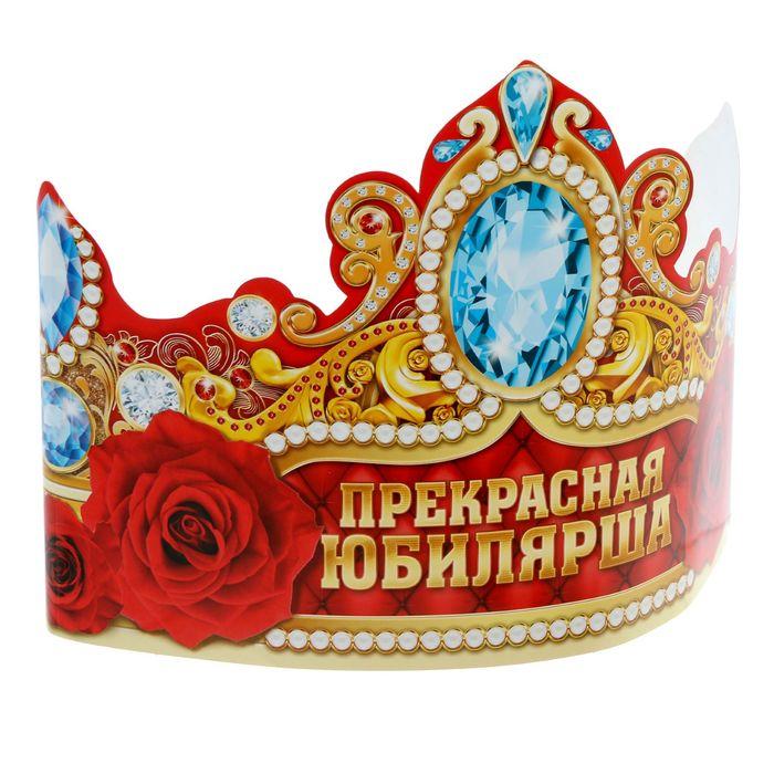 поздравление одеваем корону тертым шоколадом